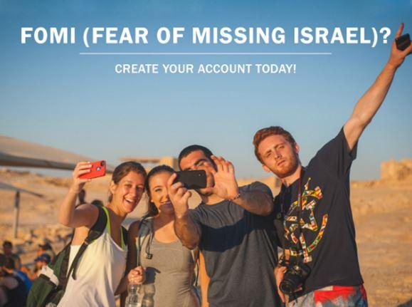 Join the URJ Kesher Birthright Priority List