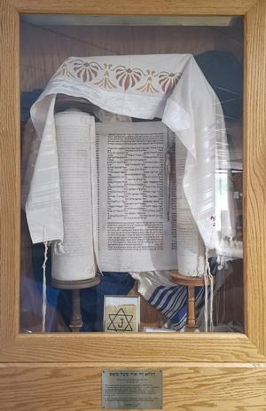 Horovice Torah Scroll MST #683