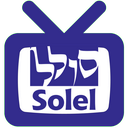Solel TV